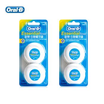 Oral B nić dentystyczna niezbędna nić dentystyczna wygodna niewoskowana nić dentystyczna głęboko czysta higiena jamy ustnej płaska nić Flosser 50 m sztuk tanie i dobre opinie US (pochodzenie) unwaxed ORYX050 1 piece 1pcs Oral B unwaxed floss Deep Clean Gum Care Oral-B