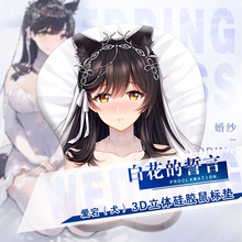 Azur Lane IJN Atago HD 3D Mouse Pad Wrist Rest