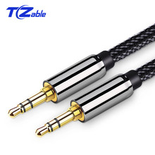 Aux Cable 3.5mm Male To Male Gold Plated 3.5 Jack to 3.5 Jack Stereo Plug Shielded Audio Cable For Speaker 0.5m 1m 1.5m 2m 3m 5m