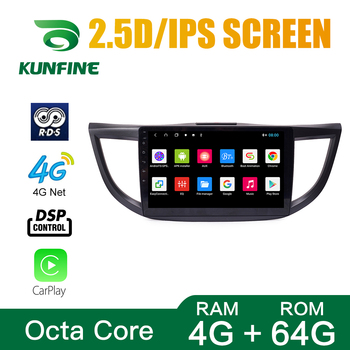 Car Stereo for Honda CRV 2006-2011 2012-2015 Octa Core Android 10.0 Car DVD GPS Navigation Player Deckless Radio Headunit Wifi image