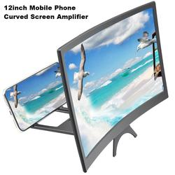 12inch New Mobile Phone Curved Screen Amplifier HD 3D Video Mobile Phone Magnifying Glass Stand Bracket Phone Foldable Holder