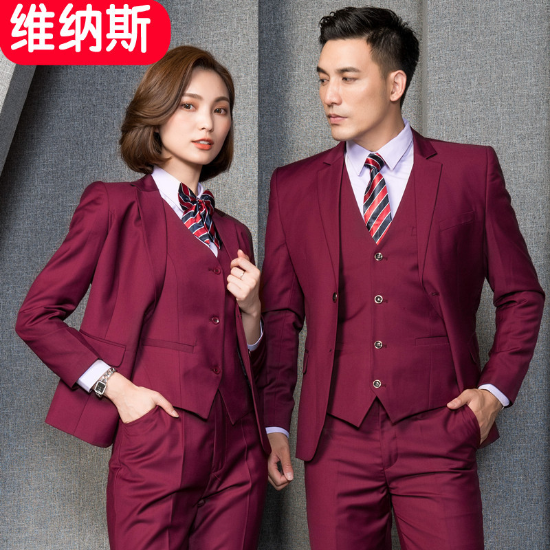 Wear Men And Women Celebrity Style Suit Set Autumn And Winter Long Sleeve Men Business Suit Groom Best Man Marriage Formal Dress