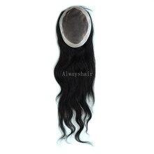 Postiche de cheveux naturels indiens pour femme, postiche lisse et Fine, 18 pouces