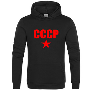 2020 CCCP Russian Sweatshirts Men Women