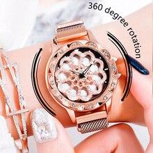 New Women Dress Watches Womens Rotate  Lucky Flower Watch Fashion Ladies Crystal Magnetic Quartz Wrist reloj mujer 2019
