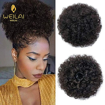 WEILAI Drawstring Afro Puff  Bun Black African American Bun Hair Fluffy Yake Hair Accessories Afro Kinky Hair afro vegan