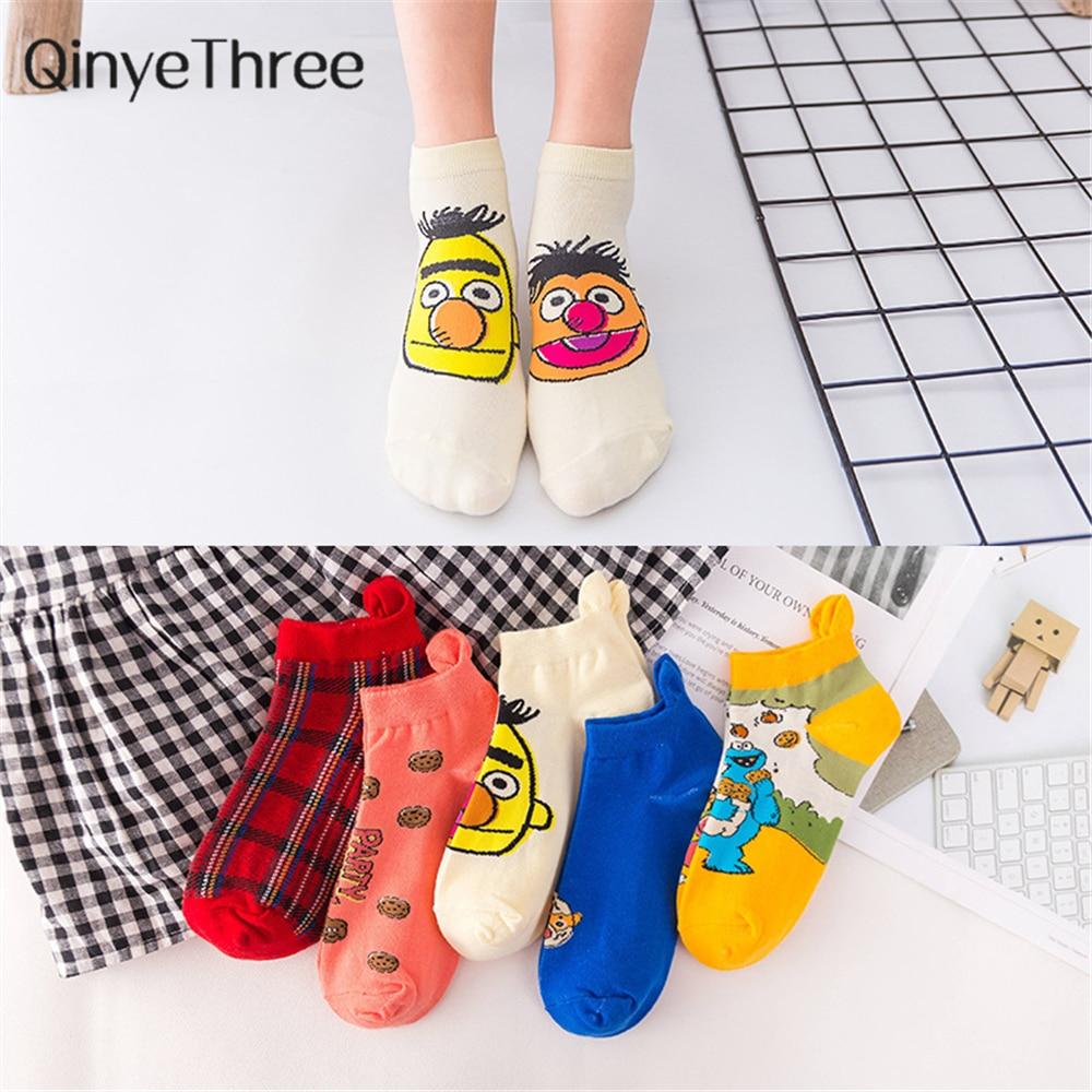 Harakuju Women Cute Cartoon Individuality Short Socks Unisex Funny Hipster Christmas Halloween Gift Socks