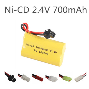 2.4V 700mah AA NI-CD Rechargeable battery pack AA 700 mah for Remote Control Car Electric Toys walkman emergency lights nicd image