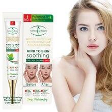 Efficace crema lentiggine sbiancante rimuovi Melasma Acne Spot pigmento melanina macchie scure pigmentazione Gel idratante cura della pelle