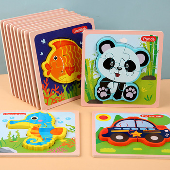 Skillmatics Educational Game: Wooden Jigsaw Puzzles, Animal Puzzles for Kids (1-6 Years)Educational Toys for Boys and Girls