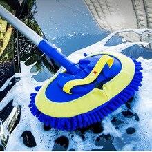 ล้างรถแปรงทำความสะอาดMop Chenilleไม้กวาดปรับTelescopingยาวรถทำความสะอาดเครื่องมือแปรงหมุนได้รถAccessorie