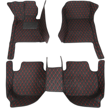 Leather Car Floor Mats Fit 98% car model for Toyota Lada Renault Kia Volkswage Honda BMW BENZ accessories foot Covers