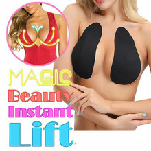 Reusable Women Breast Stickers Adhesive Lift Tape Nipple Cover Shape Invisible Bra Petal Brassy