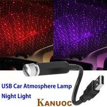 Светодиодный мини ночник для крыши автомобиля проектор атмосферная