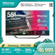 Телевизор 55 дюйма Hisense 55U7QF 4K ULED Smart TV 5055inchtv