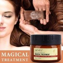 ALIVER питательный крем для волос питает и увлажняет кожу, усиливает ее эластичность волосы корни анти-сушка анти-вилка маска для волос грязи