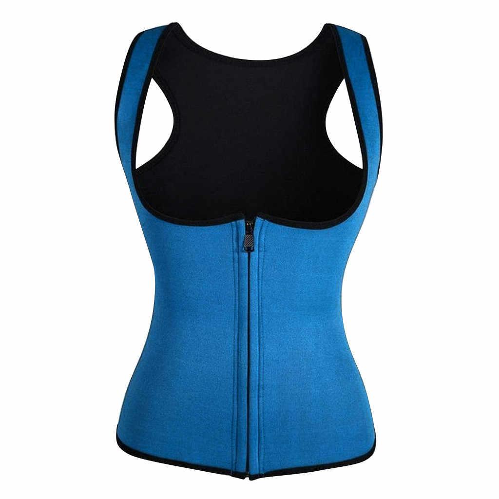 여자 Shapewear 체중 감소 Neoprene 사우나 땀 허리 트레이너 코르셋 탱크 탑 조끼 스포츠 운동 슬리밍 바디 셰이퍼 1.6