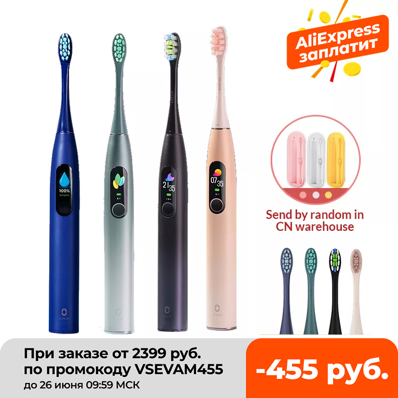 Global Version Oclean X Pro Sonic Electric Toothbrush Sonic Oclean Toothbrush IPX7 Fast Charge App Connect Touch Screen Brush