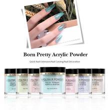 BORN PRETTY Блестящий акриловый Dip порошок для ногтей полимерный порошок розовые блестки для наращивания ногтей маникюр 12 цветов