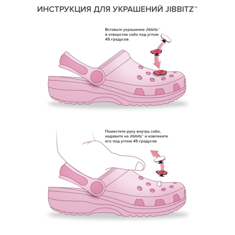 Crocs Jibbitz out of office jibits for