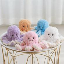 1pc 1Creative Octopus Plush Toys Whale Dolls & Stuffed Small Pendant Sea Animal Children Baby Gifts