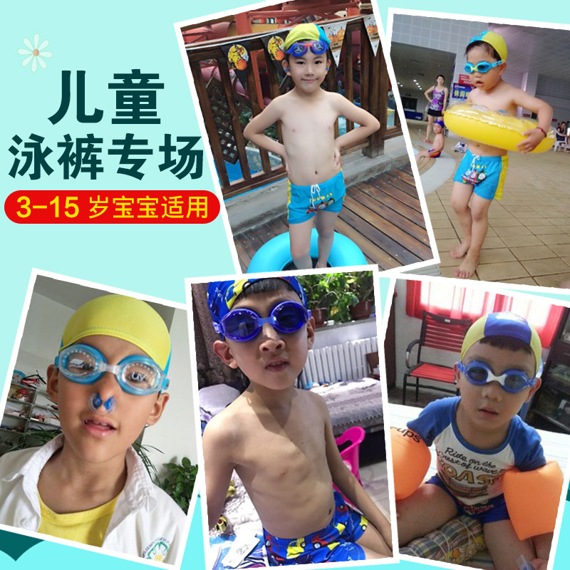 Xin New Style CHILDREN'S Swimming Trunks BOY'S Boxer Swimming Trunks Big Boy Baby Bathing Suit Swimming Cap Swimming Equipment