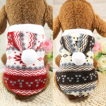 Dog Clothes Autumn and Winter Pet Clothing Hooded Clothes Warm Sweatshirt Small Medium Pet Coat Jacket Warm Cat and Dog Clothing new autumn and winter warm coat pet dog clothes cotton soft dog jacket cute cartoon clothing small dog pet clothes xs xxl