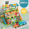 289 Pieces Large Particle Black Cat Series Happy Town Building Block Sets Educational Compatible With Duplo Kids Toys Gifts
