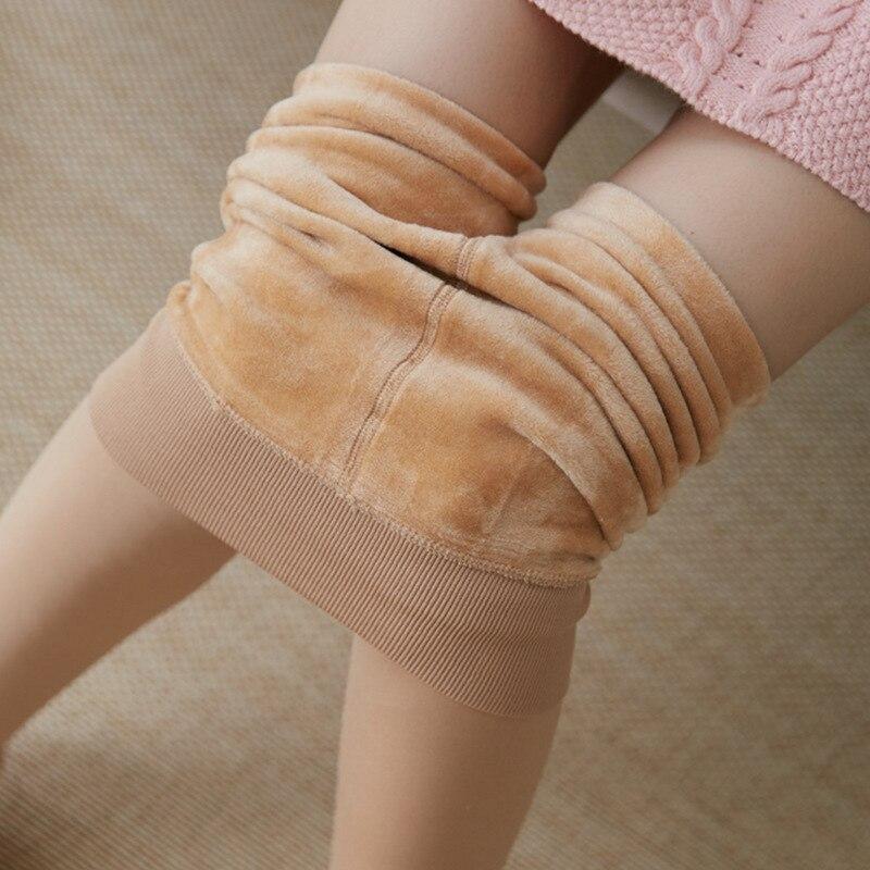 200 Grams Outside Wearing One-piece Pants Autumn And Winter Plus Velvet Thickened Pearl Velvet Leggings Women Stepping Pants Hig