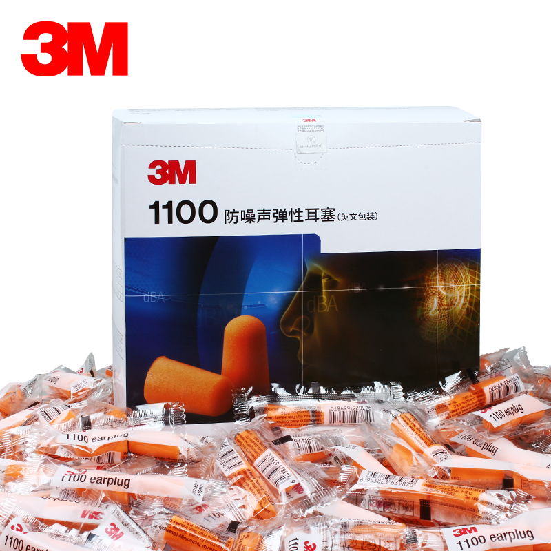 3M 1100 ушные вкладыши в форме пули из пеноматериала с защитой от шума-0
