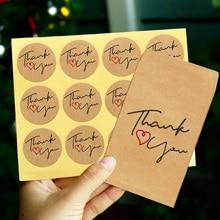 50 шт сделано с любовью крафт бумажный пакет с бумажной наклейкой Единорог вечерние подарочные пакеты Свадьба Спасибо бумага для упаковки подарка сумка