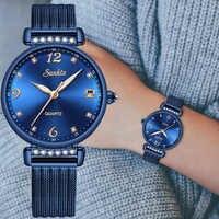 SUNKTA Frauen Uhren Luxus Marke Mesh gürtel Damen Quarz Frauen Uhren 2019 Sport Relogio Feminino Montre Femme Armbanduhr + box
