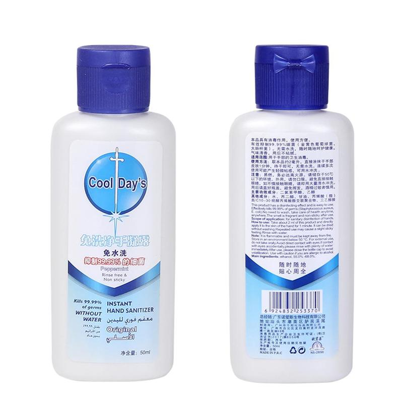 Disposable Hand Sanitize Rinse-free Hands Cleaning Disinfecting Hand Wash Gel Quick-drying Alcohol 50/70/100ml
