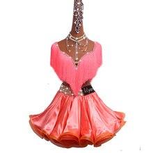 Latin Dance Competition Dress Performing Dress Princess Skirt, Fish Bone Curling Skirt, Orange Pink tassels #LD121