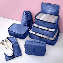 Bolsas de viaje para guardar ropa, organizador de equipaje, edredón impermeable, bolsa de almacenamiento, bolsa para maleta, bolsas de cubos de hielo, 6/8 Uds.