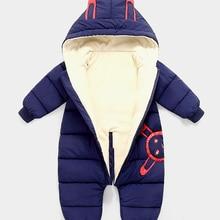 Overalls Bodysuit Velvet Down Newborn Baby Winter Boy Cotton Coat Romper Snow-Wear Girl