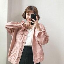 cheap wholesales 4 color Jeans Jacket Women loose Denim