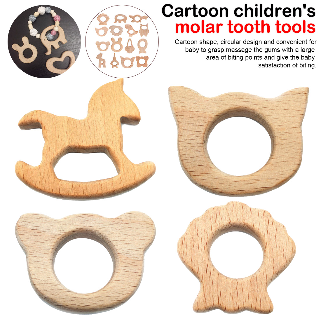 1pc Wooden Teether Wood Pendant For Pacifier Chain Teething Toys Cute Animal Shape Food Grade Materials Baby Teethers