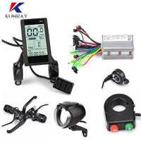 Pantalla LCD para bicicleta eléctrica, 24V, 36V, 48V, 250W, 350W, Acelerador, luz de bicicleta eléctrica, controlador de velocidad eléctrico, freno de corte, interruptor