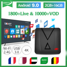 1 Year QHDTV IP TV MX10 mini French Qatar Netherlands IPTV Subscription 4K TV Box Android 9.0 Belgium Arabic Morocco IPTV France iptv subscription iptv 1 year ip tv box android s905w 4k iptv arabic france belgium netherlands algeria lebanon tunisia ip tv