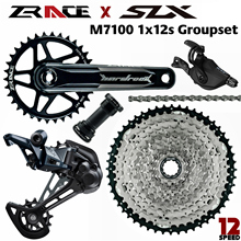 SLX M7100, SL M7100 R + RD M7100 SGS + ZRACE HARDROCK Crankset + ZRACE Cassette + ZRACE Chain   1x12s  5kit Groupset