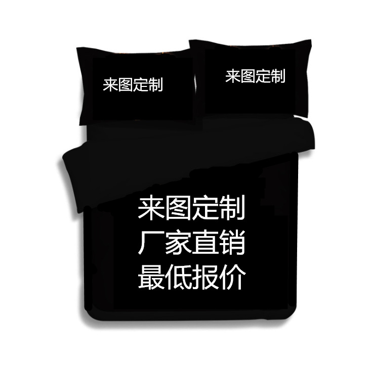 Flower Type Single SKU Fortnite Zhuan Ding Speed Horse Abdicates Hot Sales Quilt Cover Bedding Article