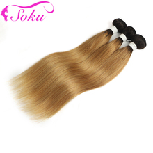 Honey Blonde Human Hair Bundles
