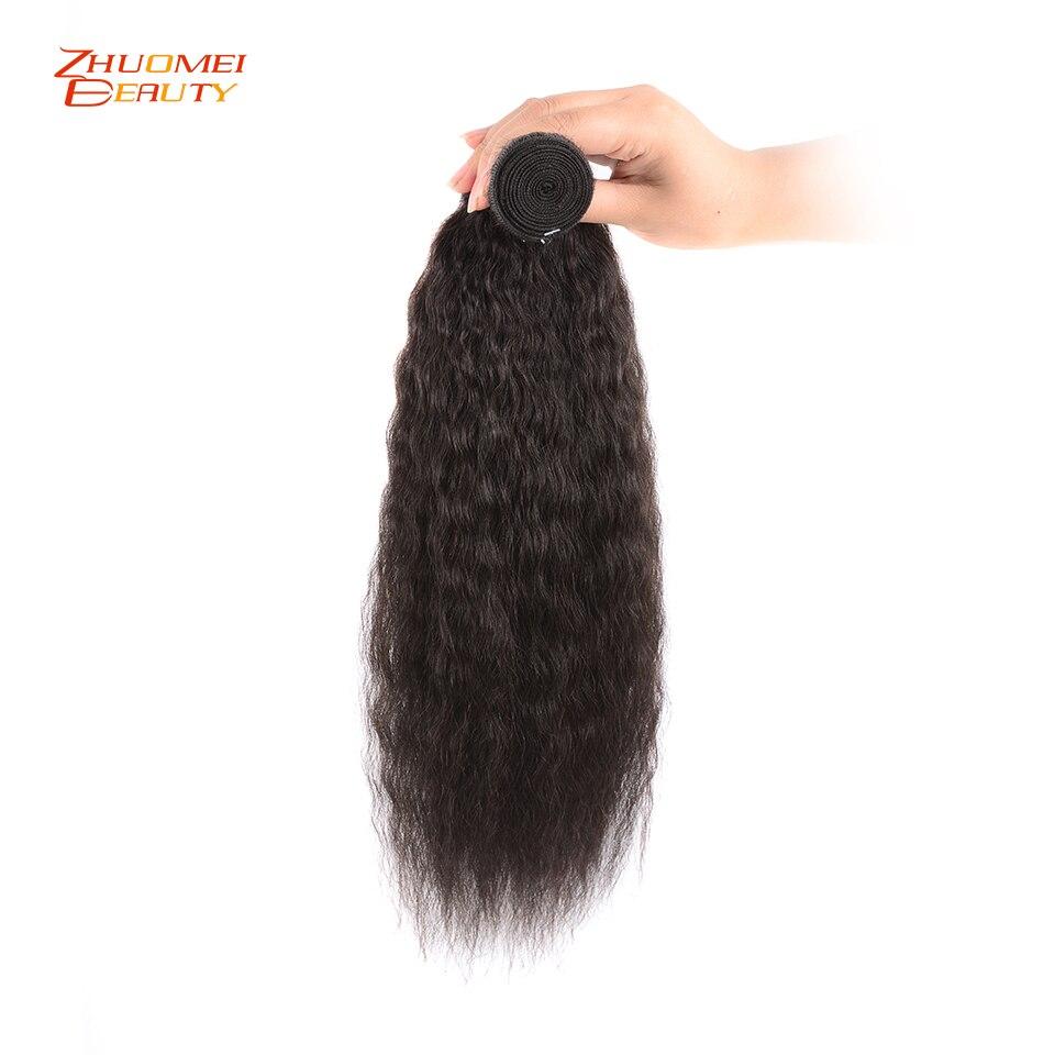 Kinky reta feixes de tecer cabelo humano remy peruano feixes de cabelo relação profissional 100% extensões de cabelo humano 1/3/4 pces 8 28 - 6