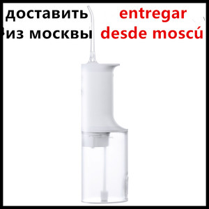 (Delivery from Moscow/Spain ) Xiaomi Mijia Mi Oral Irrigator Dental Flusher Dental Water Jet 200ML Water Tank Teeth Cleaner