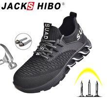 Мужские защитные рабочие ботинки jackshibo всесезонные дышащие
