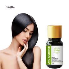 2 бутылки) FiiYoo эссенция для роста волос масло естественное лечение выпадения волос эффективный быстрый рост Уход за волосами