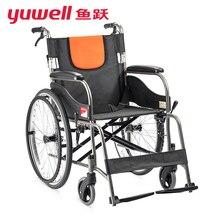 Yuyue H062C инвалидная коляска из алюминиевого сплава легкая инвалидная коляска складной портативный самокат для инвалидов