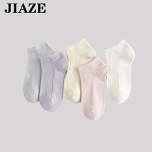 JIAZE Deodorant socks Women Socks Solid Color Cotton Casual Socks Summer  Comfortable Quality  socks free shipping flower embroidered socks curled wood ear cotton socks comfortable women s socks