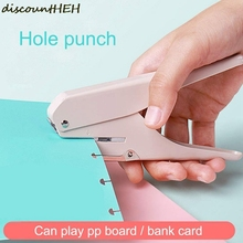 Punch Stationery H-Planner-Disc Hole-Shape Paper-Cutter Craft-Machine Mushroom Offices